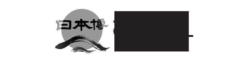 Japan Cultural Expo