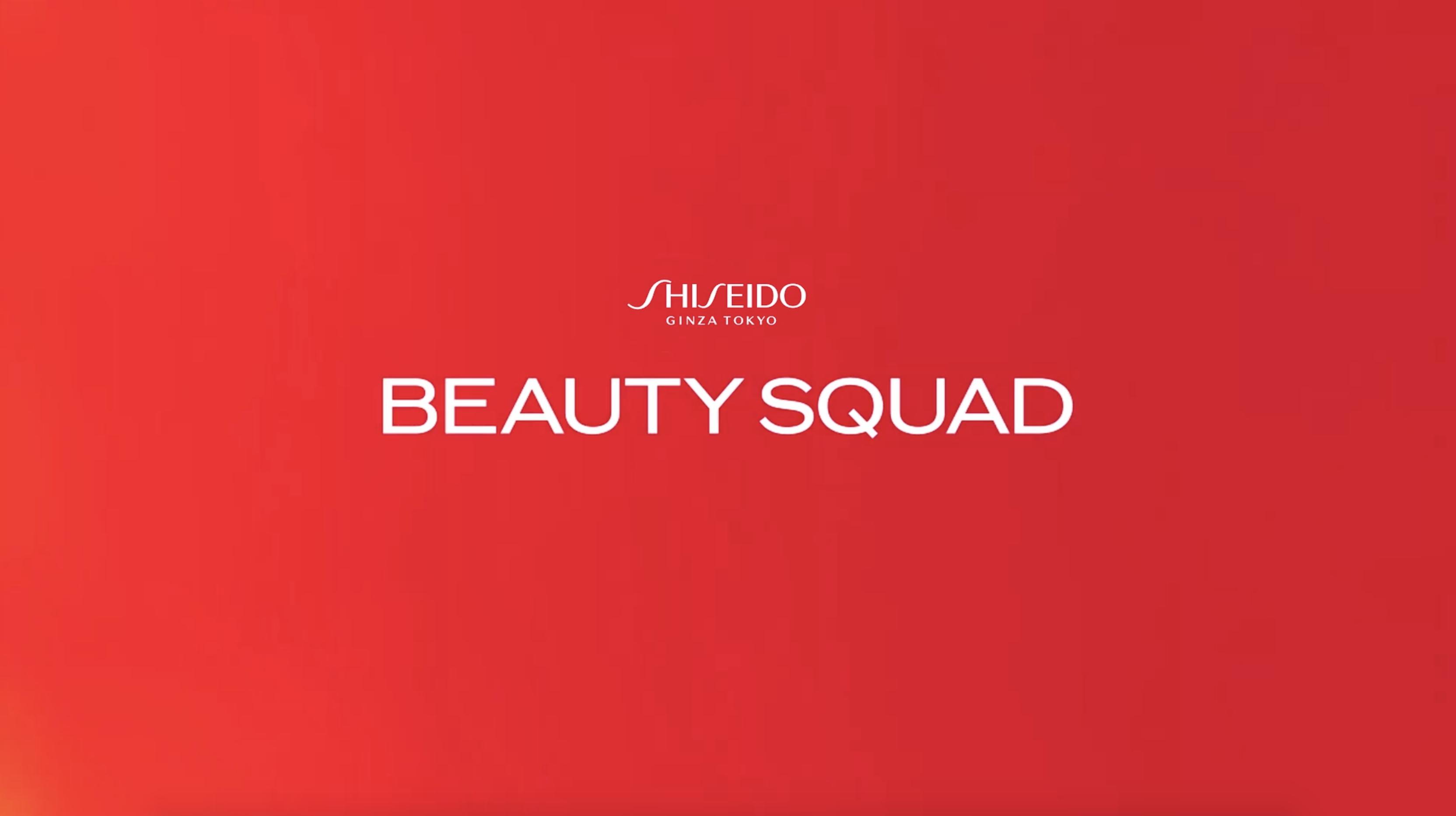 Beauty Squad 2021